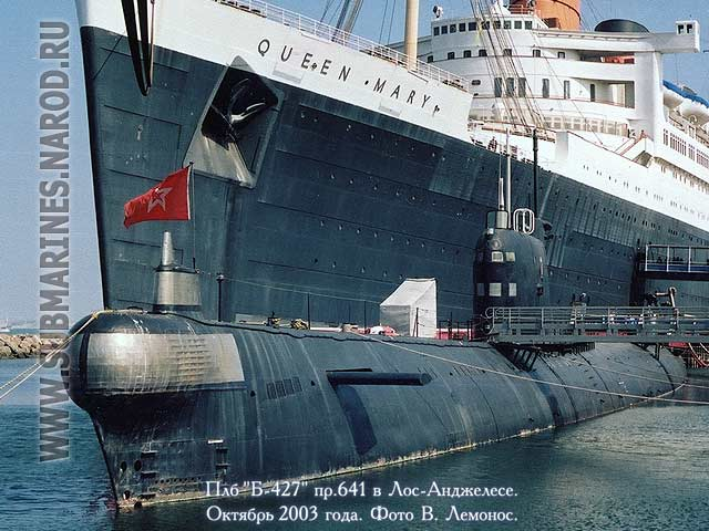 подводная лодка б-36 проект 641 заводской номер 765 история