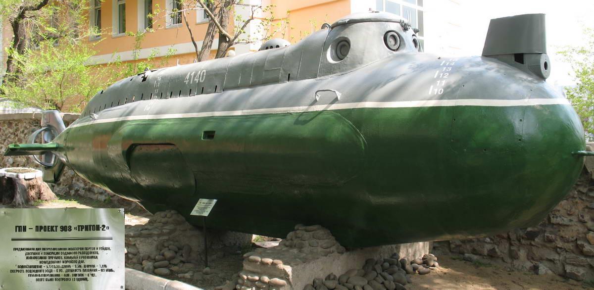 сверхмалые подводные лодки времени